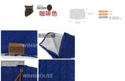 【小糖雜貨舖】韓國進口 公司貨 WINGHOUSE 羅紋針織厚脖圍 WB0023 - 咖啡色