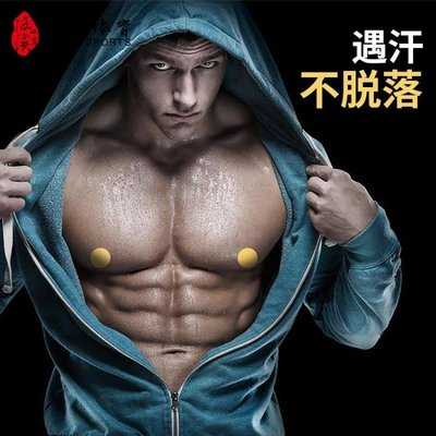 胸貼出口日本男士專用運動胸貼乳貼防凸點走光水汗摩擦游泳馬拉鬆跑步    全館免運