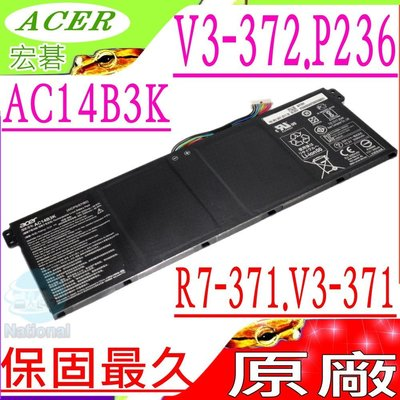 ACER 電池(原廠)-AC14B3K,V3-111,V3-111P,V3-112,V3-112P,V3-371