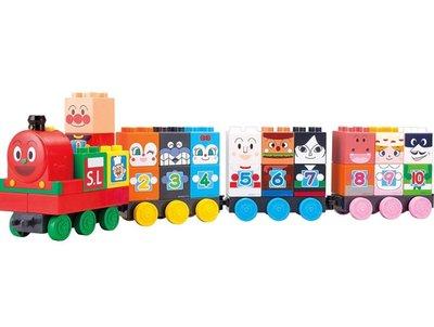 [現貨]BlockLabo 麵包超人火車  數字 數量 學習 積木 數字配對 顏色 角色配對 樂高積木