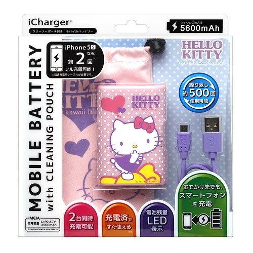東京家族  Hello Kitty 鋰電池充電器 5600mAh 糖果粉色 現貨