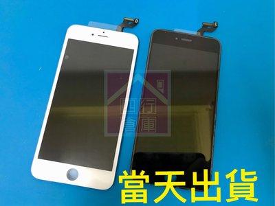 附工具組 全新 apple iphone6s plus 液晶 總成 玻璃 螢幕 面板 破裂 液晶總成 螢幕總成 代客維修