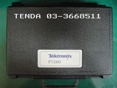Tektronix P7260 Active Probe 6GHz FET 主動式探棒