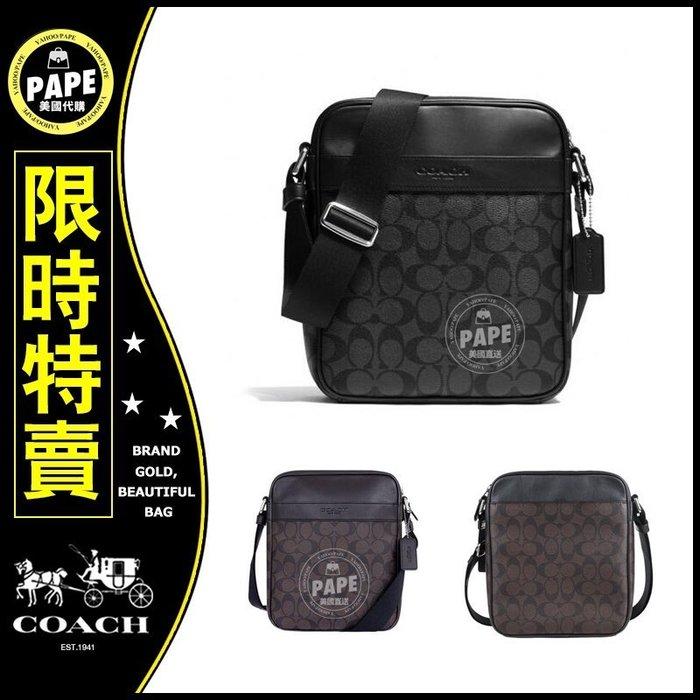 歐美熱銷款 COACH 71764 男士真皮商務款 單肩包 肩背包 公事包 公文包 型男必備 附手提袋 防塵袋