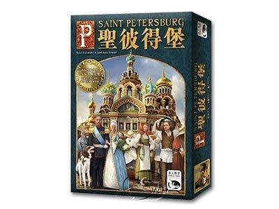 骰子人桌遊-(免運.內含6擴)聖彼得堡 Saint Petersburg(繁)聖彼德堡(include 6 EX)