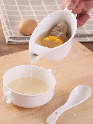 免運❂湯油分離器家用去油脂撇油隔湯油壺陶瓷分離過油廚房喝湯神器 ઇ小蘑菇潮品ଓ