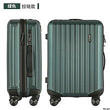 ✿Lu girl 新品丹尼袋鼠鋁框拉鏈拉桿行李箱男女商務20寸大容量22寸24寸26寸JU19