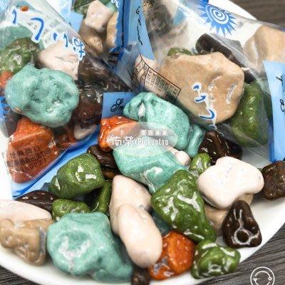 石頭巧克力 12包入