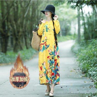 民族風大尺碼寬鬆 棉麻印花連身裙女加絨加厚中長裙洋裝