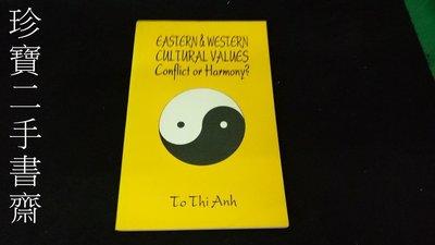 【珍寶二手書齋Fm17】Eastern and Western Cultural Values: