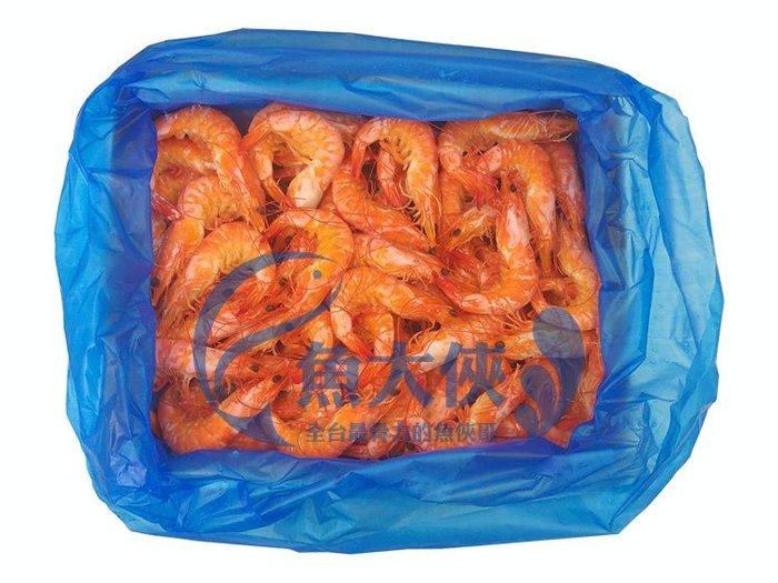 B3【魚大俠】SP014特鮮熟白蝦40/50 規格實重1.2KG