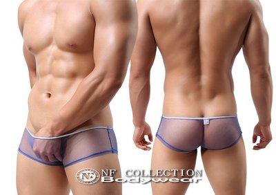 《NANNY_FENG》 男仕性感爆表 私藏必備輕薄柔軟網紗透明網眼平角 4215寶藍色系
