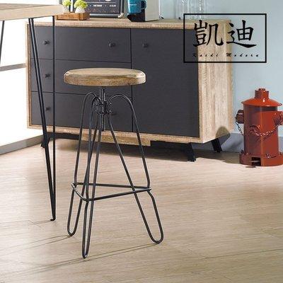 【凱迪家具】F13-241-2 安格工業風吧檯椅(椅面全實木) / 大雙北市區滿五千元免運費