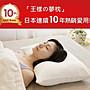 多件優惠中!日本製.王樣的夢枕 超深眠枕頭 白、粉紅、粉藍三色可選