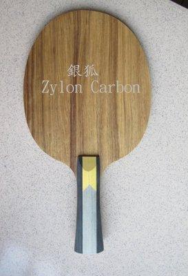 *10【特選 銀狐 最高等級Super ZLC】【台積電球友 自用 & 介紹】【一年不到 買10支ZLC板 】【桌球拍】