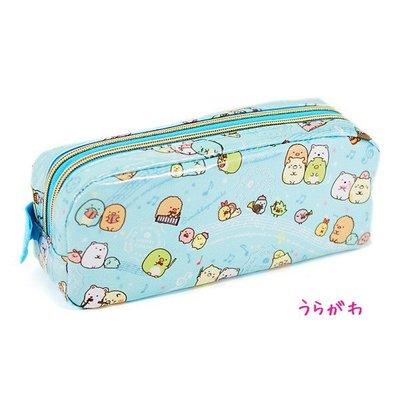 【甜甜日貨】日本正版→SAN-X角落生物 角落動物 雙拉鍊鉛筆盒 筆袋 化妝包 防潑水
