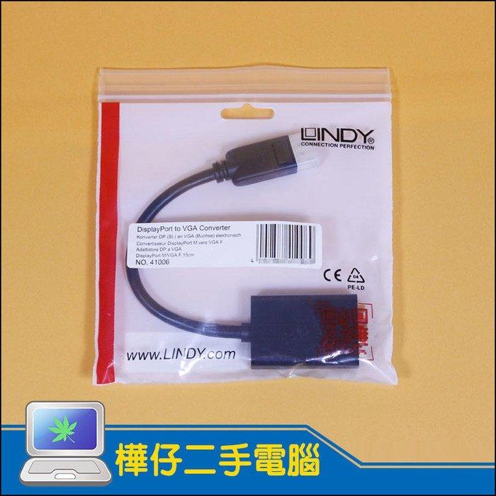 【樺仔3C】LINDY 林帝 台灣製 DisplayPort公 轉 VGA母 轉換器 41006 DP公對VGA母 螢幕