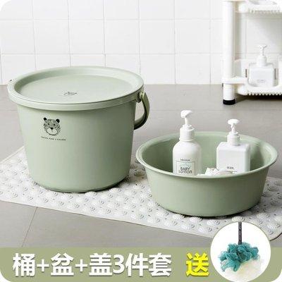 儲水桶桶盆套裝水桶 家用加厚塑料手提桶學生宿舍洗臉盆帶蓋圓桶   全館免運