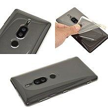日本 RASTA BANANA Sony Xperia XZ2 Premium TPU材質高保護性軟殼3987XZ2P