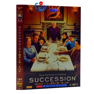 DVD影碟 美劇 Succession/繼承之戰/高清第1+2季帶中字完整版全集 全新盒裝 繁體中字