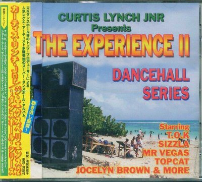 K - CURTIS LYNCH JNR - THE EXPERIENCE II DANCEHAL - 日版 - NEW