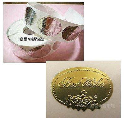 【寵愛物語包裝】日本進口 Best Wishes 捲裝 禮品 喜帖 貼紙 500入 S號 日本製 銀色