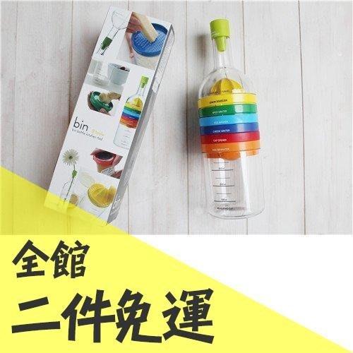 空運日本 AKEBONO 曙產業 多功能食物調理瓶 KC-922食物 調理.量杯.研磨 壓汁 開罐.漏斗分蛋【水貨碼頭】