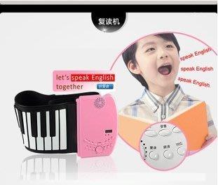 61鍵琴 手卷電子琴 矽膠手卷鋼琴 帶SD插卡功能琴58