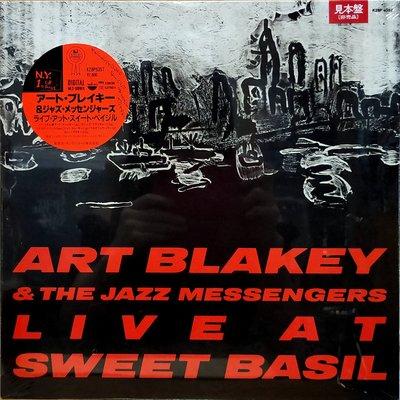 §小宋唱片§ 日版見本盤/Art Blakey&The Jazz Messengers (1985)/全新未拆封爵士黑膠