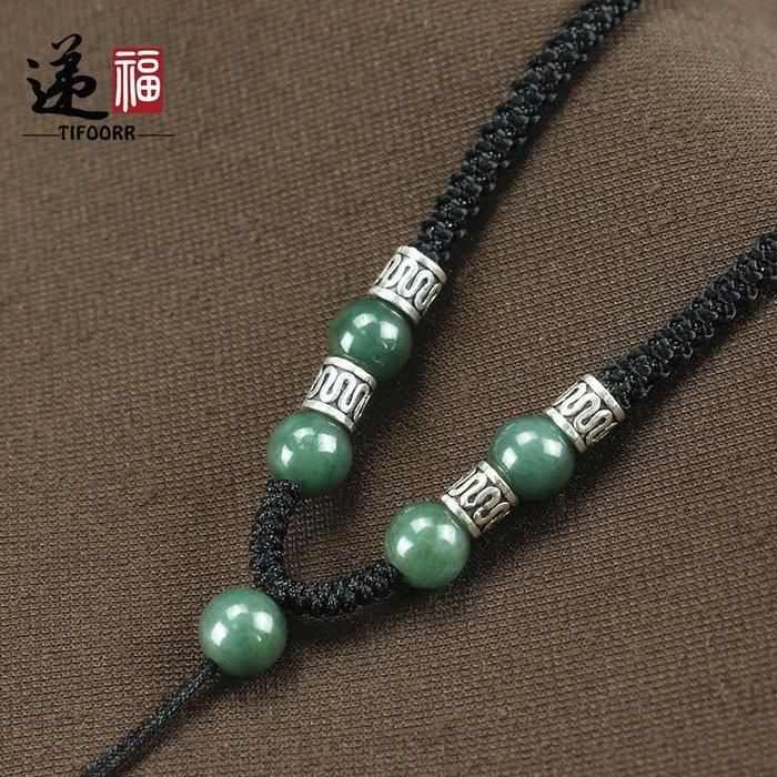 衣萊時尚-翡翠油青掛件吊墜繩玉墜掛繩吊墜掛繩平安扣掛繩項鏈繩手工編織繩