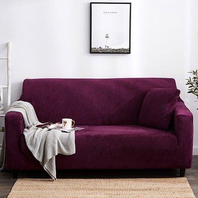 【冬法蘭絨1+2+3人座彈性沙發套】沙發套沙發墊沙發巾沙發布床墊保潔墊沙發彈簧床折疊沙發 [酒紅色]