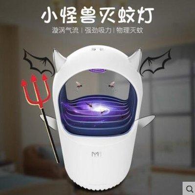 滅蚊燈家用插電靜音紫外線驅蚊器全自動蚊燈