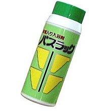【Re*】 日本 寶膚 酵素 泡澡 嬰兒 1250g 罐裝 現貨