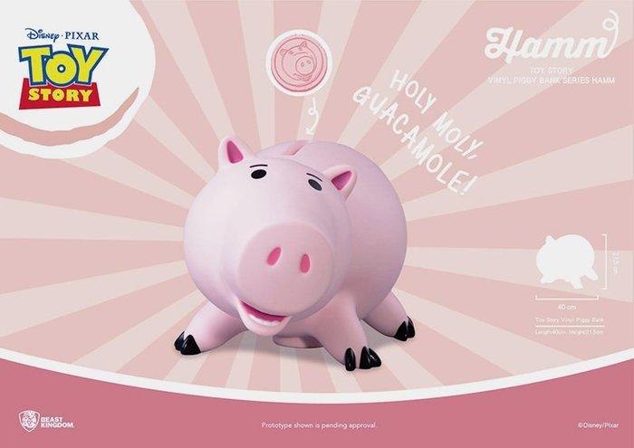 ArtLife @ DISNEY PIXAR ToyStory HAMM Piggy Bank 玩具總動員 火腿豬 撲滿