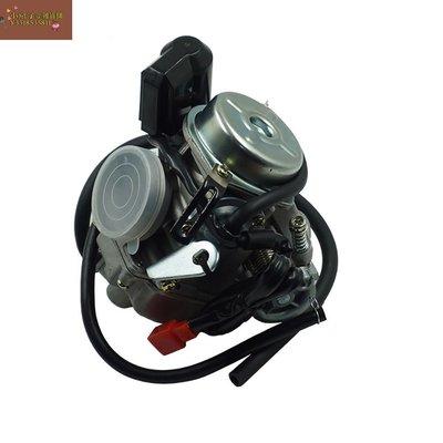 GY6 125 150CC 24mm摩托車化油器 摩托車ATV光陽三陽悍將三冠王 摩托車化油器 小泉子雜貨鋪25@#