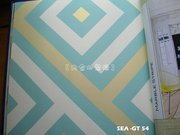 【大台北裝潢】美國Seabrook進口壁紙GT* Marble 幾何(3色)
