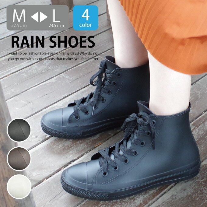 《FOS》日本 女生 雨鞋 懶人鞋 防水 2019新款 防滑 女鞋 女款 時尚 上班 類似Converse 熱銷