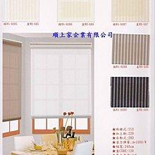 [ 上品窗簾 ] 陽光直立簾--BP51防火--66元/才含安裝