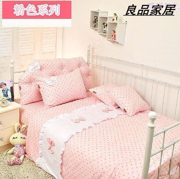 【優上精品】多色可選優質面料波點控可愛粉色系列 韓版全棉學生宿舍單人床單兒童(Z-P3199)