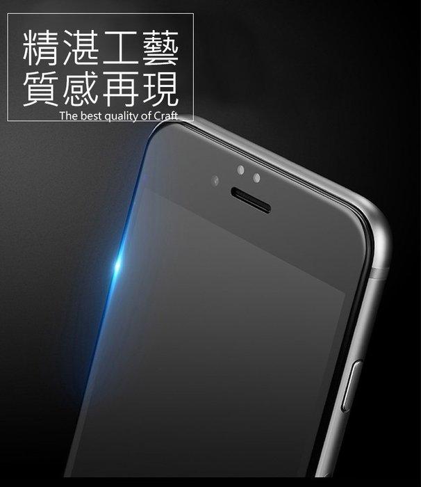 ☆偉斯科技☆免運 三星2018 A8 / A8 Plus (3D滿版) 鋼化玻璃貼~9H硬度抗刮~現貨供應中!