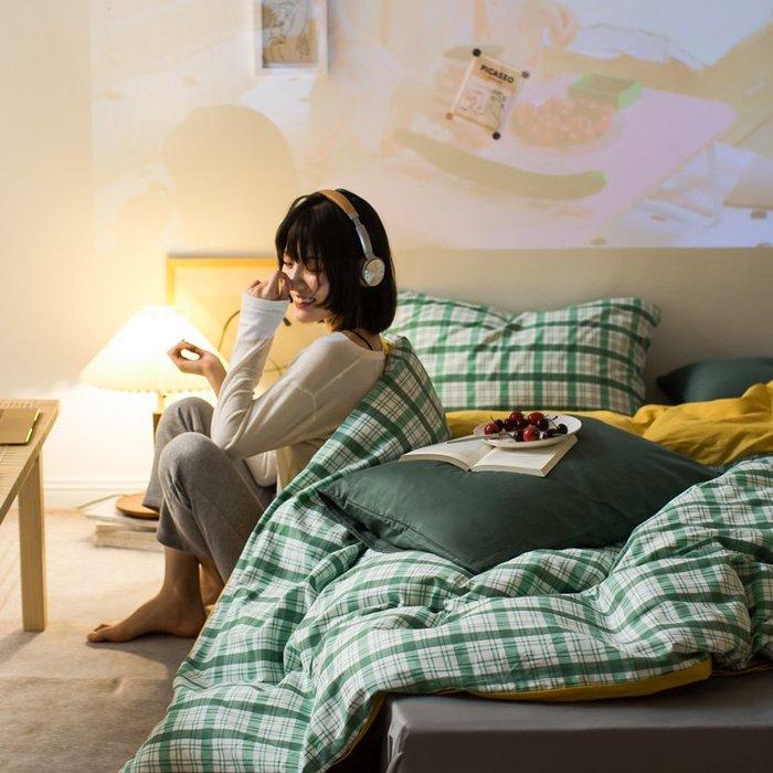 床包 / 寢飾 加大雙人四件組【全棉格調撞色系列- 抹茶格黃藍綠】含兩枕套,精梳純棉 親膚舒適 【依俐萊家居】☆免運費