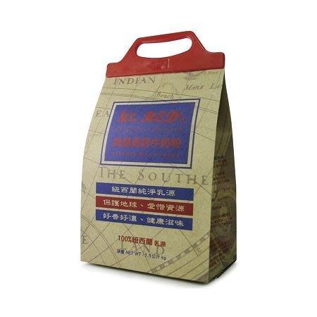 紅RED\s脫脂高鈣奶粉 1.5kg/袋