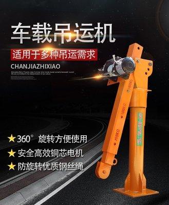 1 TIG 12VDC,直流吊車/車用吊車/500KG電動捲揚機,直流吊架 絞盤/鋼索式/電動絞盤/線控式
