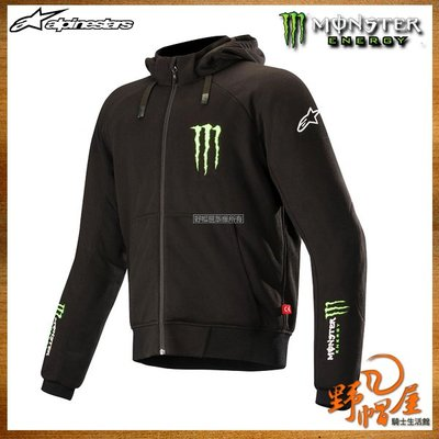 三重《野帽屋》ALPINESTARS MONSTER IRON SPORT HOODIE 鬼爪 A星 防摔衣 秋冬 外套