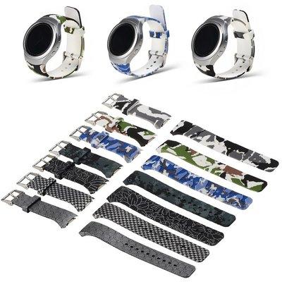 丁丁 三星 Gear S2 R720 迷彩印花運動風智能手錶矽膠錶帶 s2 R720 環保材質 佩戴柔軟舒適 替換腕帶