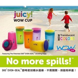 羅賓森-Wow Cup 360度透明喝水杯+蓋(6款)