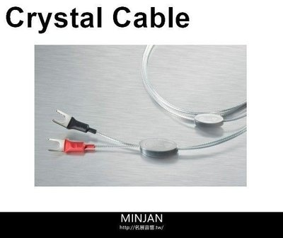 Crystal Cable 喇叭線 Reference Diamond 長度3M