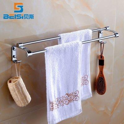 小熊居家不銹鋼毛巾架雙桿歐式 浴室置物架衛浴掛件加粗厚長優品特價