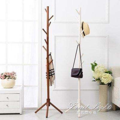 實木白色落地衣帽掛衣晾衣架簡約現代宜家簡易臥室內創意掛衣服架 NMS