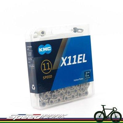 【速度公園】KMC X11EL 特超輕鏈條【銀色】118目 11速 新包裝 盒裝 公路車 登山車